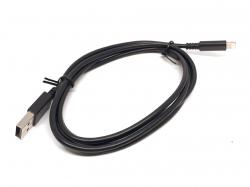 Cable en pièce détachée Lightning vers USB 130 cm. Référence IP666