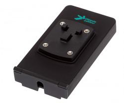Etui pour batterie externe Ultimate Aidons. Réf UA-H1