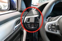 Fixation voiture ProClip BMW 5-series G30, G31- Ref 805534