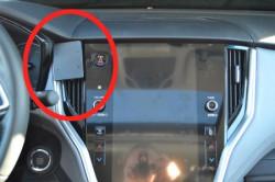 Fixation voiture ProClip Subaru Outback - Réf 835560