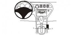 Fixation voiture Proclip  Brodit Honda Integra Réf 833401