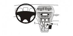 Fixation voiture Proclip  Brodit Skoda Octavia II  UNIQUEMENT pour les Ambiente 05-13, 05-13 Classique, Élégance 05-13, RS 05-13, 07-13 Scout. Réf 833527