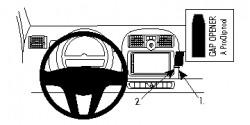 Fixation voiture Proclip  Brodit Smart ForTwo  SEULEMENT pour les modèles avec option GPS d'origine. Larg maximale de support installée: 70 mm. Réf 854827